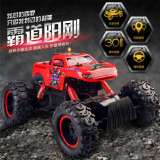 4 channels rc toys model car