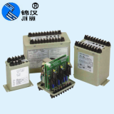 dual output ac current transducer