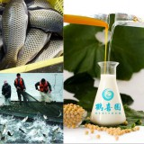 water soluble soya lecithin liquid for pallet aqua feeds